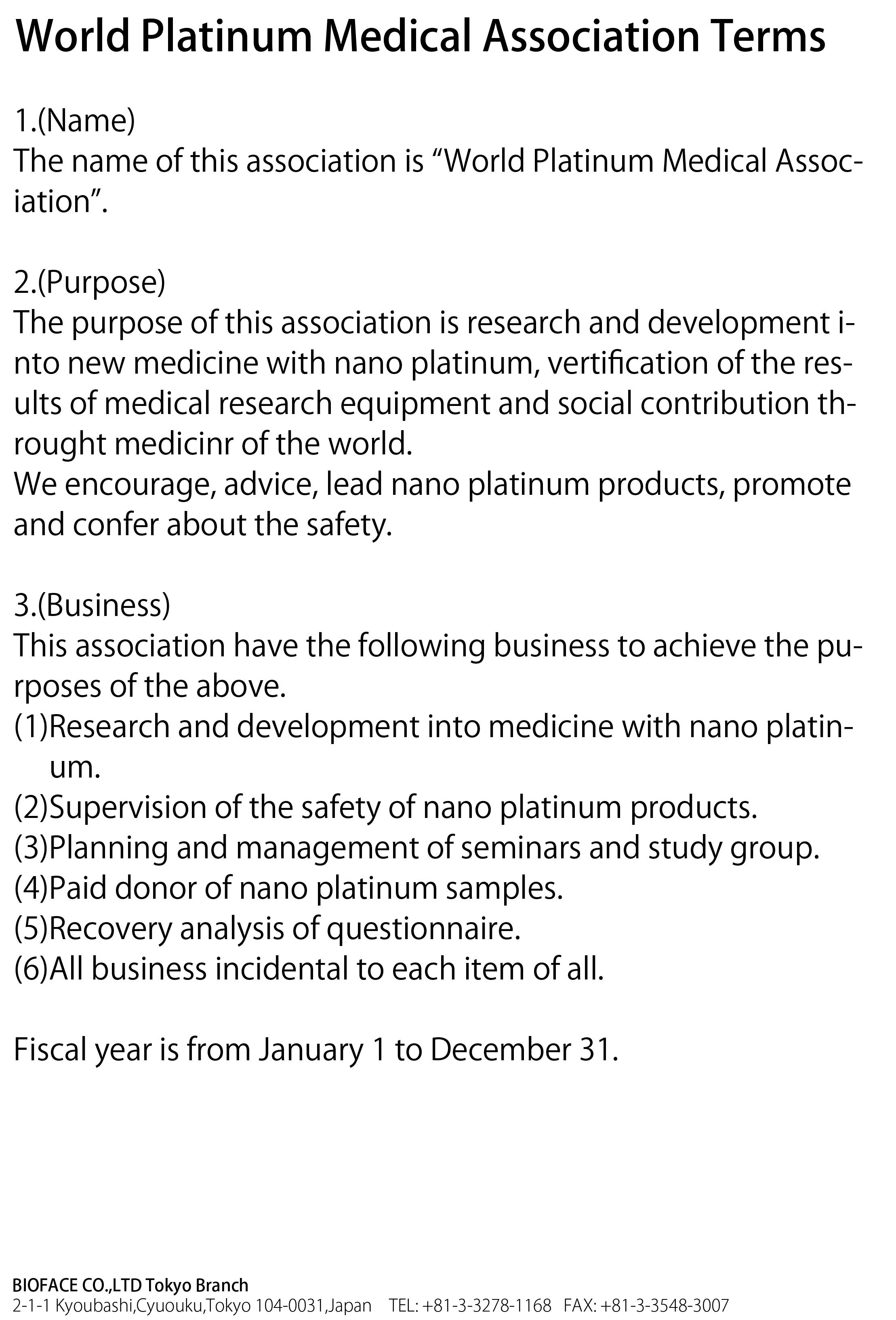 BIOFACE Tokyo Laboratory / World Platinum Medical Association